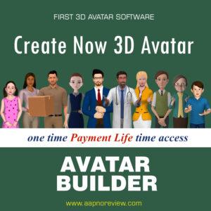 3D avatar software