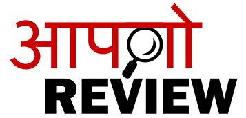 Aapno Review